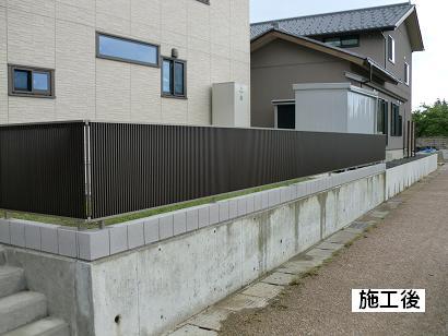 施工後 T 様邸・フェンス・階段新設・門扉取付工事