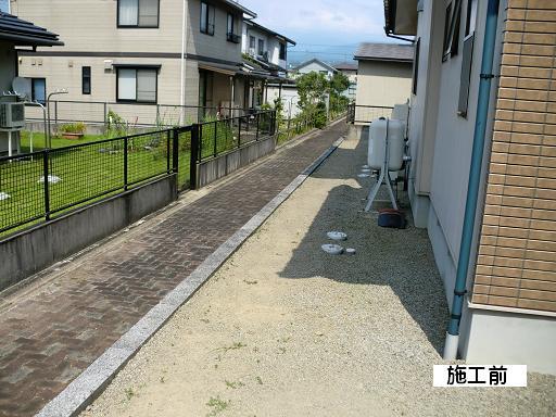 K 様邸・ブロック塀・フェンス工事