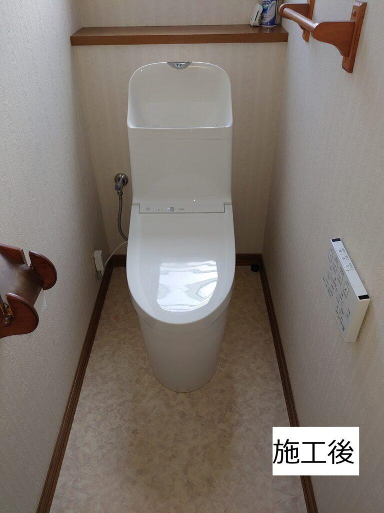 A様邸・トイレ取替工事