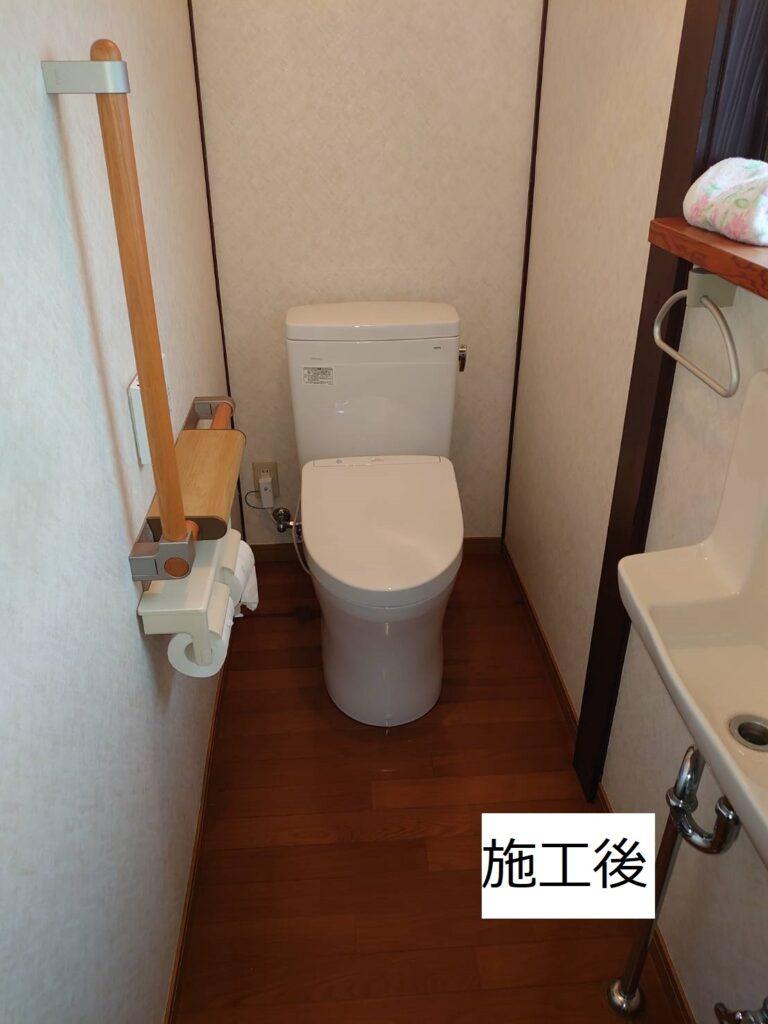 K様邸・トイレ入替工事