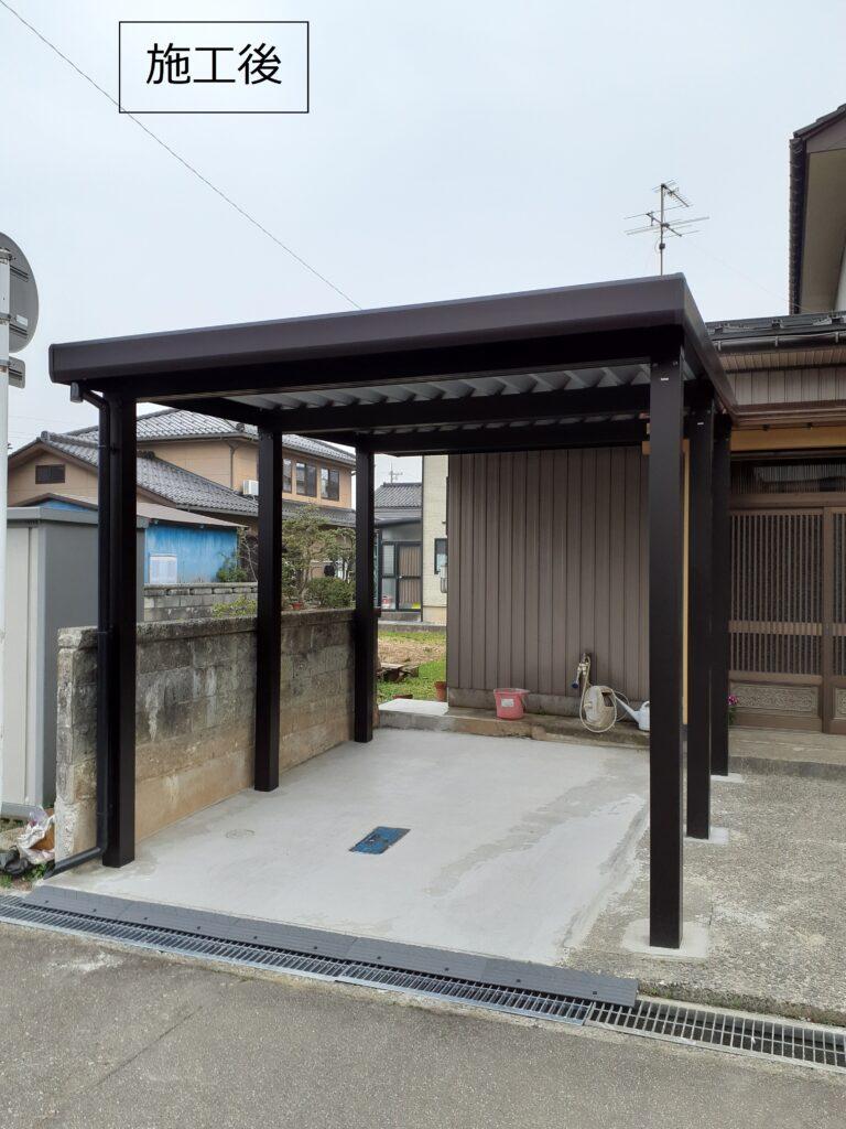O様邸土間・カーポート新設工事